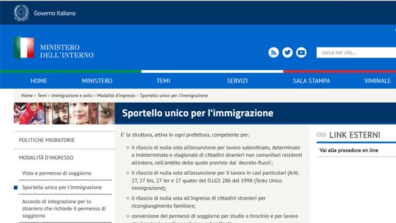sportello unico per l'immigrazione_SPIDSTART